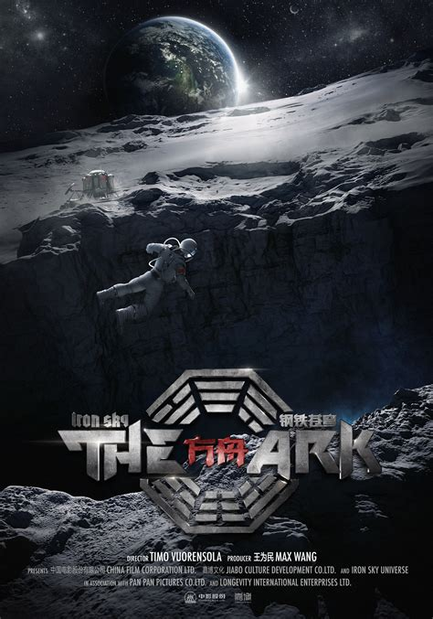 The Ark: An Iron Sky Story - Production & Contact Info