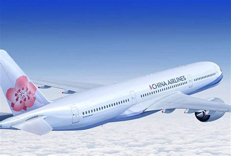 China Airlines Non-Stop Flight Between Gatwick & Taipei